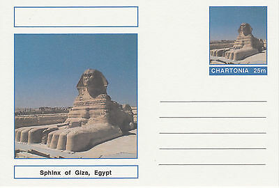 CINDERELLA - 3991 - THE SPHINX at GIZA on Fantasy Postal Stationery card