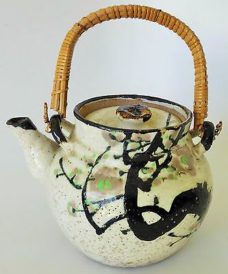 """1800's Japan Fine Art Teapot With Lid Signed By Artist 8"""" High Including Handle"""