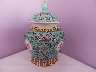 FAB CHINESE BLUE CALLIGRAPHY & BATS DESIGN TEMPLE GINGER JAR/POT/VASE 15cms tall