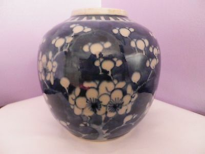 Old Antique Chinese Handpainted Prunus Design Ginger Jar/pot/vase 13.5 Cms Tall