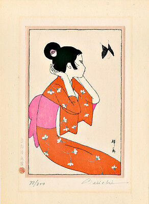 SEIICHI HAYASHI Japanese Woodblock Print BEAUTY WITH A BUTTERFLY 1980s