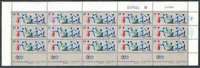 Israel Sheet Scott# 904, Nurses, Mint Nh