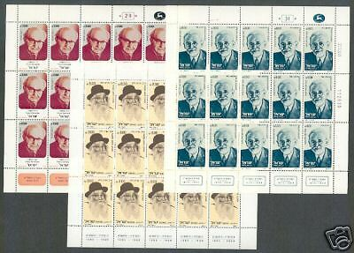 Israel Personalities  Set Sheet Scott#802/04 Mint Nh