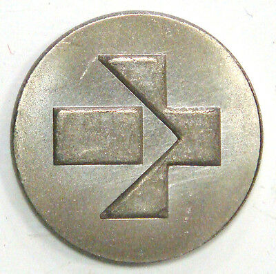 Possible Pattern Cent - Gould Incorporated Logo  (Pollock Unlisted)