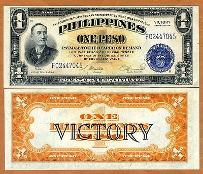 Philippines, 1 Peso (ND) 1944, P-94, aUNC > Victory
