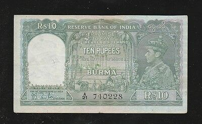 Burma Bank Note 1938 Issued  Kgvi 10 Rupees,rare