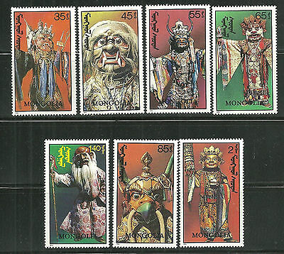 Mongolia 2013-19 Mnh Masks And Costumes Scv 7.30