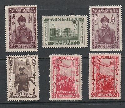 Early Mint Mongolia Stamps