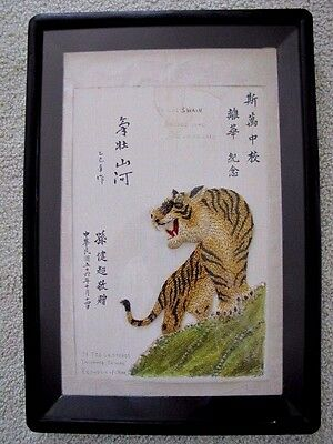 Vintage Original Taiwanese / Chinese Painted Rice Mosaic Of Roaring Tiger Framed