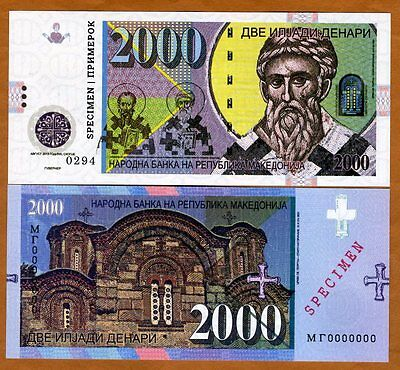 Macedonia, 2000 Denari 2013, Specimen for official competition, UNC > Type 2