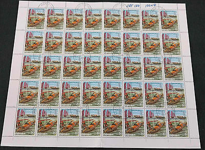 Vietnam 1983, 30x Boats Cto Used Complete Full Sheet #V4238
