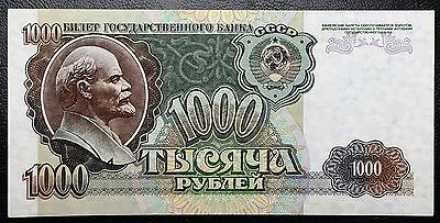 RUSSIA: 1992 1000 Rubles Banknote, P-250 **UNC Condition** Free Combined S/H
