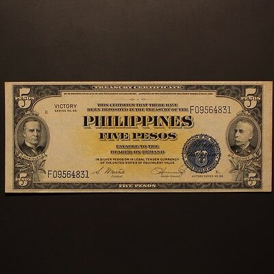 Philippines - Victory Issue 5 Pesos ND(1944) P#96 Banknote Unc Details