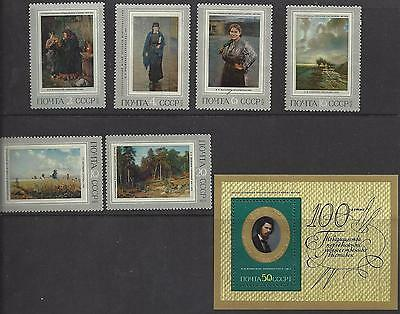 Full set of 7 - 1971 Russian Paintings series Mint MNH