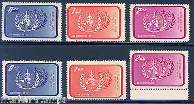 Republic Of China Tawian  Scott#1193/95 Lot Of Two Sets  Mint Never Hinged