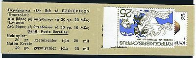 Cyprus Complete Unexploded Booklet With 2 Stamps As Shown (3)