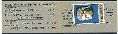 Cyprus Complete Unexploded Booklet With 1 Stamps As Shown (1)