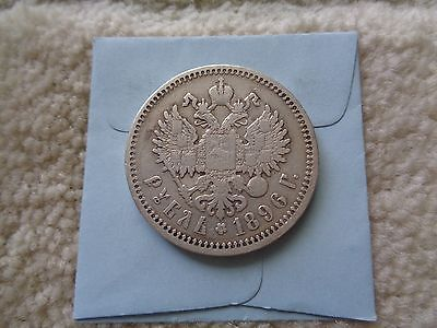 1896 AG Russia Rouble silver coin  #08