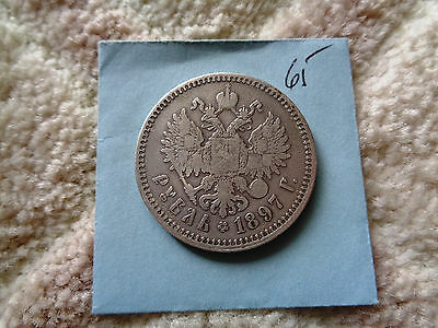1897 ** Russia Rouble silver coin  #27