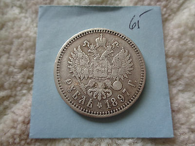 1897 ** Russia Rouble silver coin  #17
