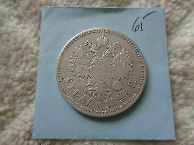 1898 ** Russia Rouble silver coin  #10