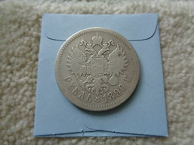 1899 * Russia Rouble silver coin  #09