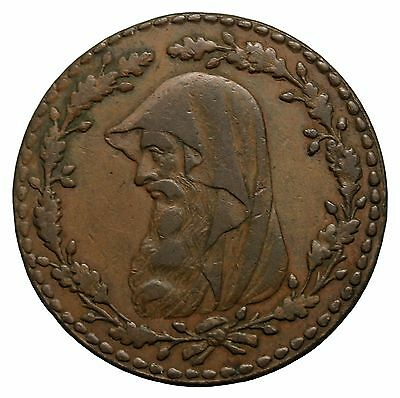 1788 Wales Anglesey Druid Penny Conder Token D&H-173-198