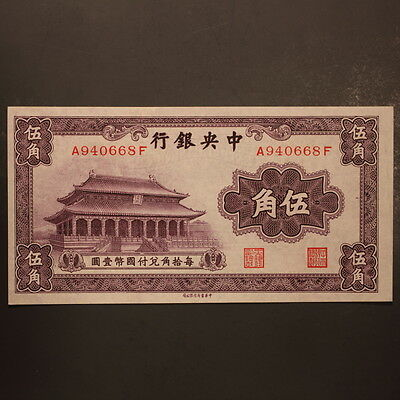China 50 Cents ND(1931) P#205 Banknote AU