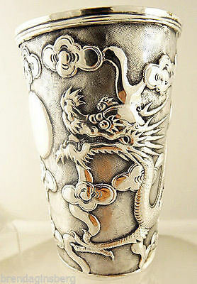 Antique Chinese Export Silver Beaker Mug w Repousse Dragon Clouds (#5510)