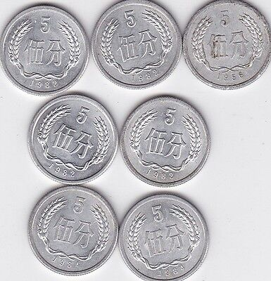 7 - 1956 to 1984  Peoples Republic of China  5   Fen Coins  LOOK