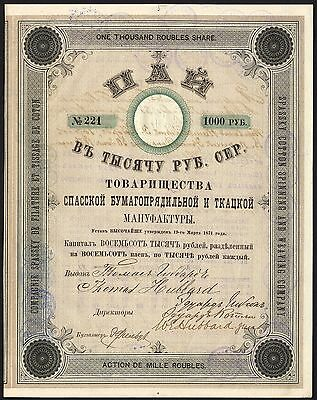 Spassky Cotton Spinning and Weaving Co.,1000 rouble share, 1871
