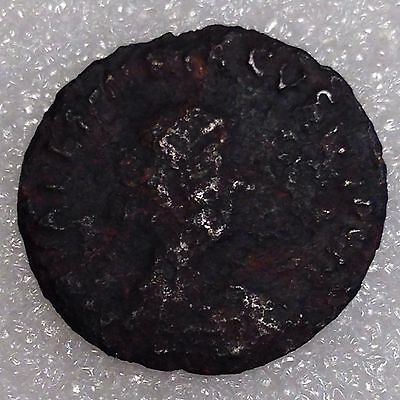 Unknown Small Ancient Coin   #3551