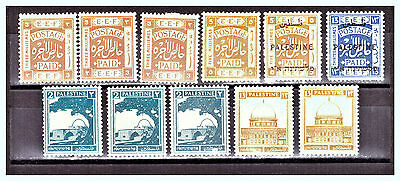 BR. PALESTINE 1918 1922  EEF Postage Paid. 6 Stamps MH