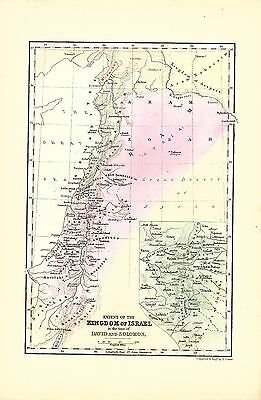 1872 Map of Kingdom of Israel in the time of David and Solomon