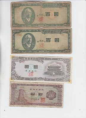 South Korea Paper Money 4 notes low grade