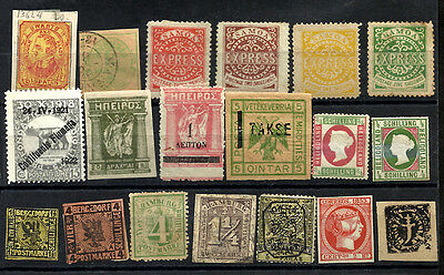 Lot 19 Different Fake Stamps VERY VARIED