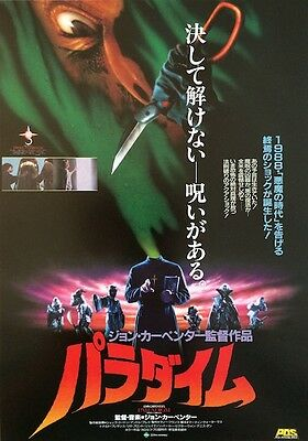 Prince Of Darkness Japanese Chirashi Mini Poster John Carpenter