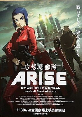 Ghost In The Shell Arise 2 Ghost Whispers Japanese Chirashi Poster