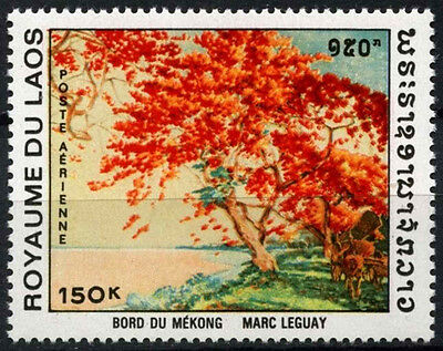 Laos 1970 SG#285 Paintings, Trees MNH #D49520