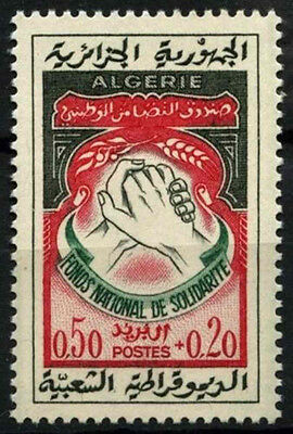 Algeria 1963 SG#410 National Solidarity Fund MNH #D49333