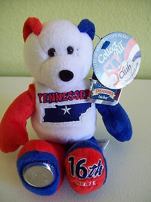 "Limited Treasures Coin Bear State of Tennessee 2007 8"" Plush with Quarter"
