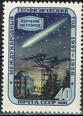Russia Space Astronomy Sikhote Alin Meteorite stamp 1957 MLH