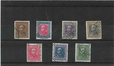 ERITREA 1931 KING VICTOR EMMANUEL SET TO 2L.50 {No 40c} SG.191-198 FINE USED