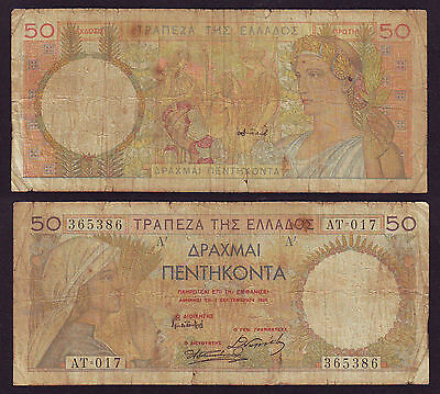 Greece  Kingdom 50 Drachmai 1935 P#104  - LOOK -