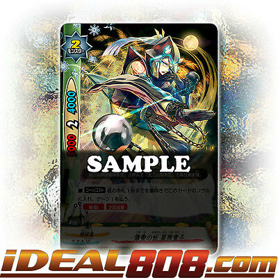 X4cards BFE X-BT01//0091EN C White Fiend Kid Toraguma X-BT01//0091EN Buddyfight