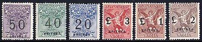 Eritrea Sc. Sas. 1-6, 1924 20c-3l Postage for Money stamps, OG, LH, F-VF.