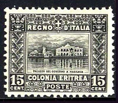 Eritrea Sc. 47a, 1929 15c Building issue, Perf 11, OG, LH, F-VF.