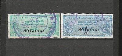 Burma STAMP 1990 ISSUED NOTARY USE  SET,USED  RARE