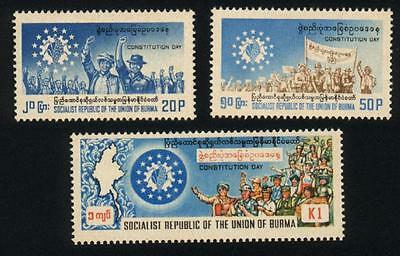 Burma STAMP1976 ISSUED CONSTITUTION DAY,MNH,  RARE