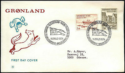 Greenland 1974 Trade Department FDC First Day Cover #C41461